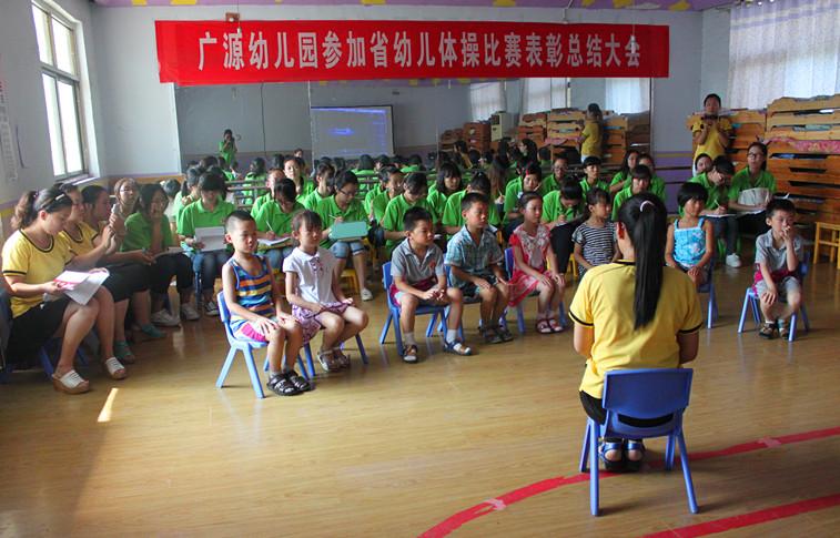 幼儿园今天特意安排了指导教师讲授优质课