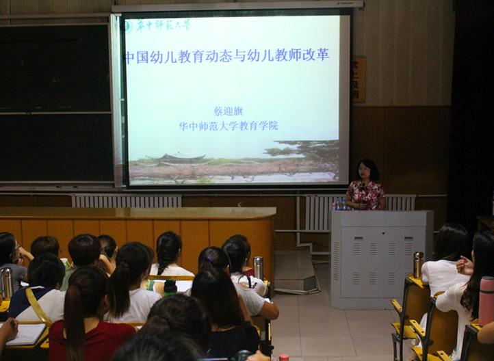 安阳师院继续教育学院为国培短期培训班学员分别就